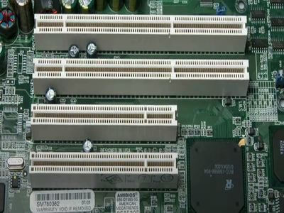 expansion slots of motherboard